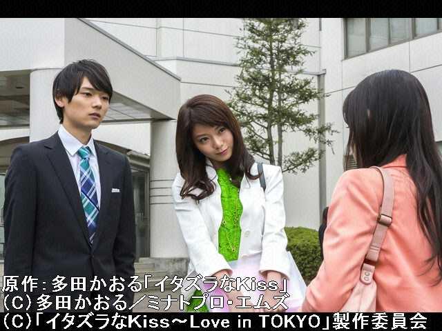 #6 2013年5月11日放送 ライバル登場!?前途多難な恋