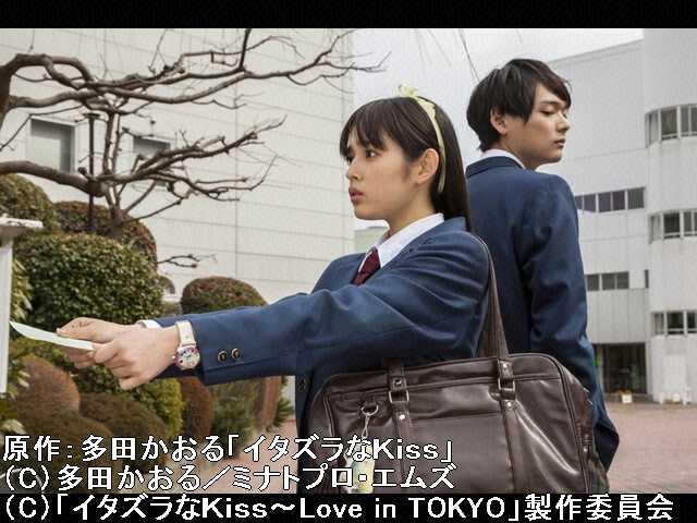【無料】#1 2013年3月30日放送 恋は流れ星とともに