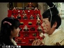 #9 いけない雛祭り