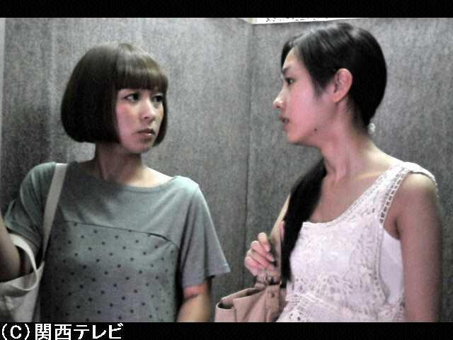 #9「呪報2405 ワタシが死ぬ理由」