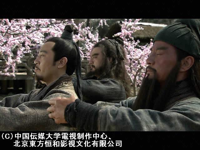 #2 曹操、亡命す