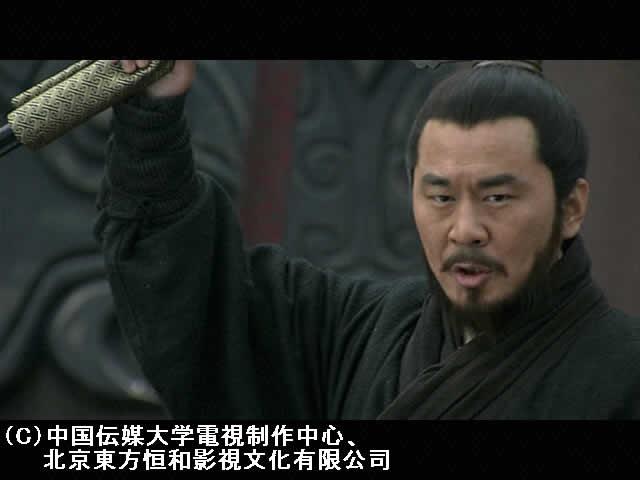 #3 曹操、善人を誤殺す