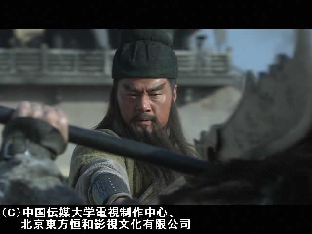 #4 関羽、華雄を斬る