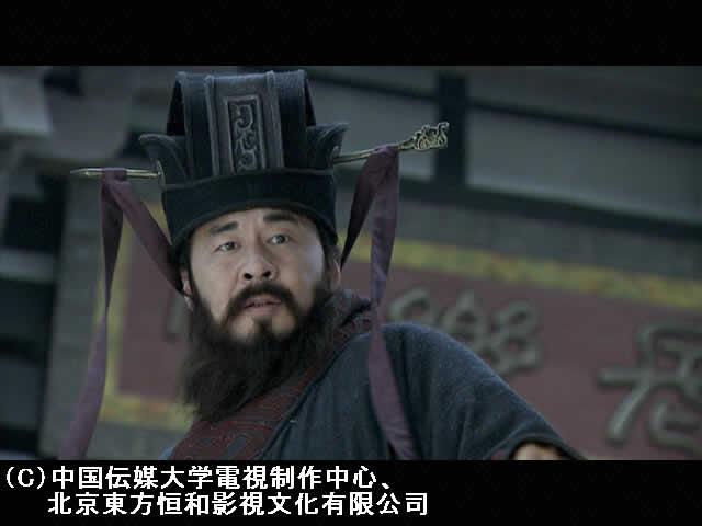 【無料】#19 曹操・劉備の暗闘