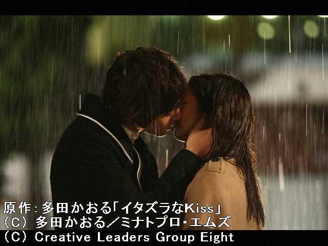 #13 雨の中の・・・キス