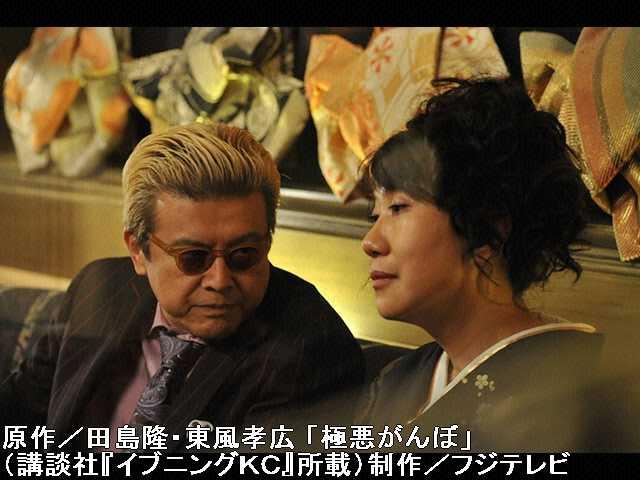 #5 2014年5月12日放送 大阪から最強ライバル現る!