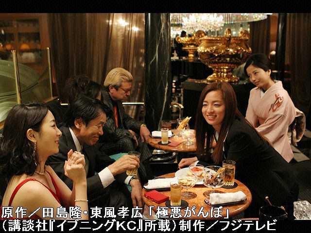 #7 2014年5月26日放送 敵は銀行 友情と涙の救出劇!