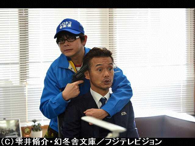 #4 2014年5月6日放送 ふたりの対決!!