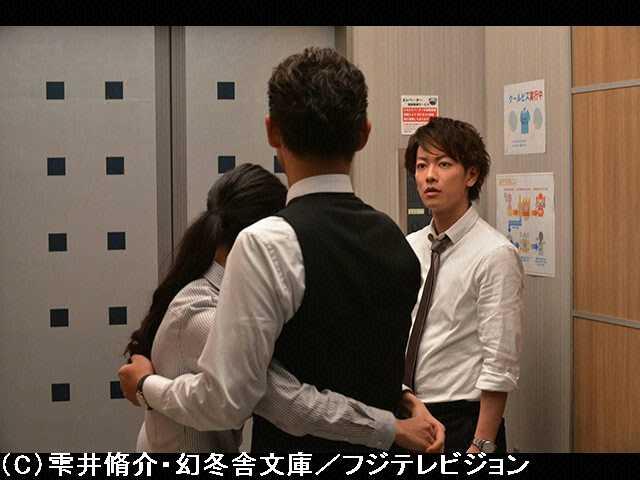 #8 2014年6月3日放送 密室大パニック!!