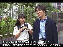 #1 貞子の復讐リングを越える恐怖