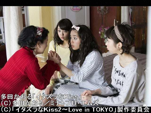 #3 2014年12月16日放送 こんにちは赤ちゃん!?