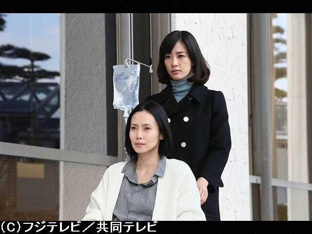 #8 2015年3月3日放送 作家・遠野リサの死 よみがえる…