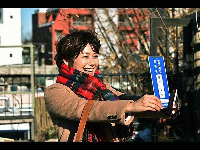 #2 2015年1月22日放送 夢への一歩!開店は前途多難