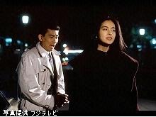 1991/1/10放送分 世にも奇妙な物語