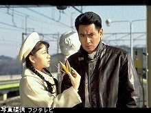1991/2/21放送 世にも奇妙な物語