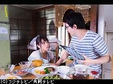 #1 妄想デート男に理想の彼女出現!?
