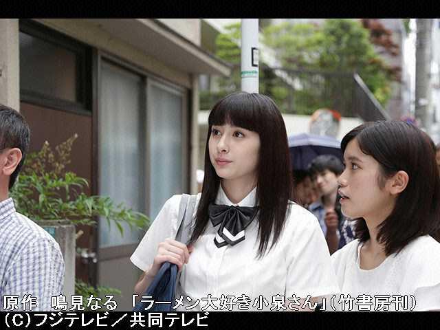 #3 2015年7月11日放送 大行列の人気店VS小泉さん
