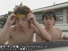 #2 シンクロ危うし!?