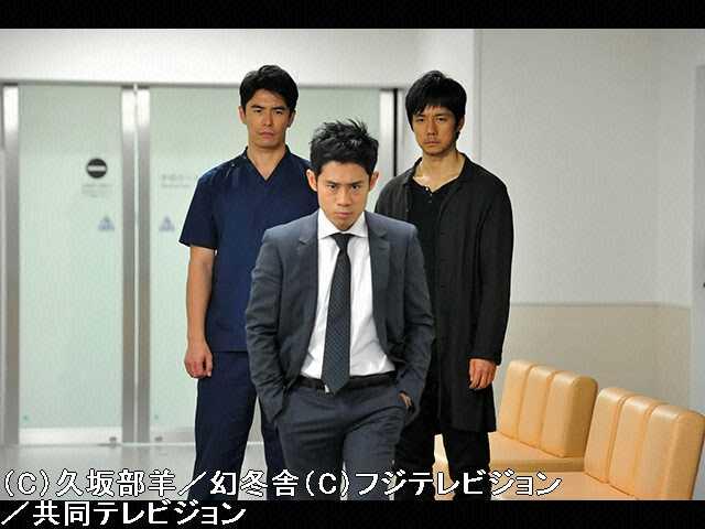 #6 2015/11/11放送 診えない眼