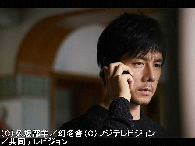 #9 2015/12/9放送 正義としての殺人