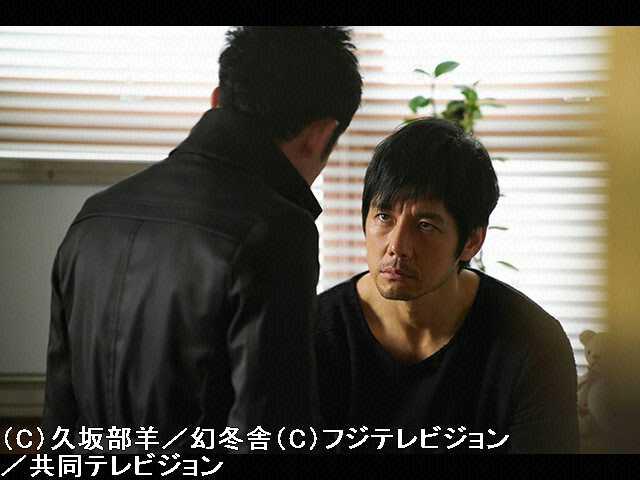 #10 2015/12/16放送 痛みとは・・・