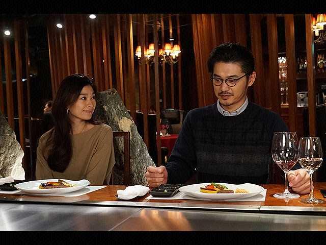 #4 2015/11/5放送 這い上がる40歳!!