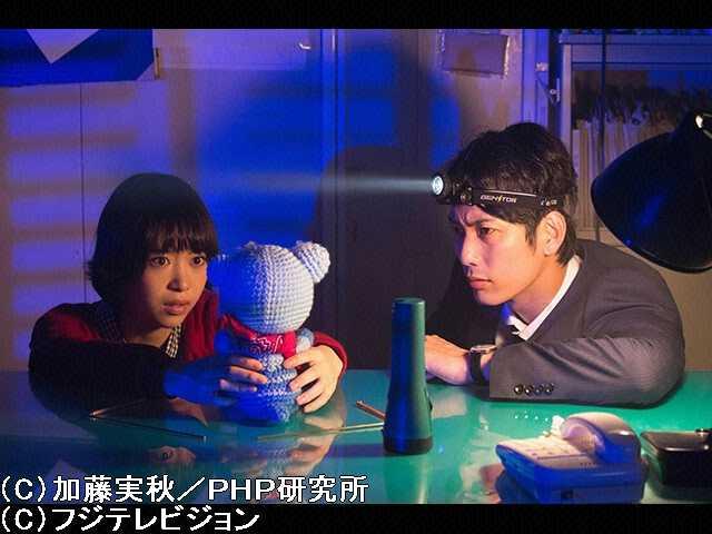 #3 2015/10/24放送 クマ最後の約束