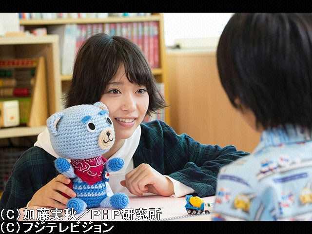 #4 2015/10/31放送 さよならクマ刑事