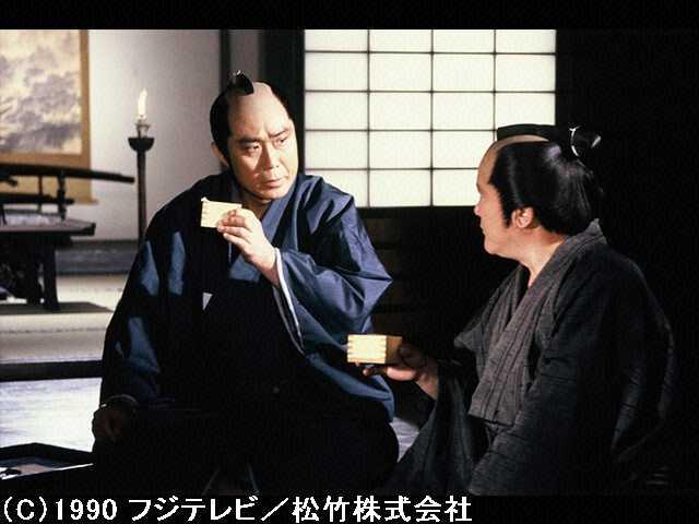 【無料】第1話「おみね徳次郎」