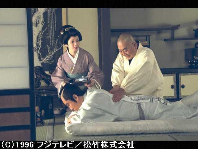 【無料】第1話「麻布ねずみ坂」