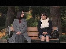#8 2015/12/26放送 トランジットガールズ