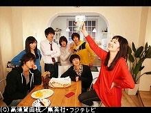 #7 ゆりりんの離婚宣言