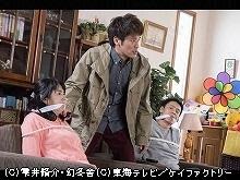 """#8 反撃開始 切り札は""""あの男"""""""