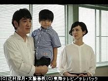 #6 2016/7/9放送 すれ違う心と新たな絆