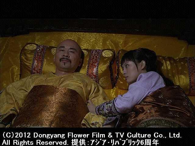 第9話 四郎とホワァンホワァン