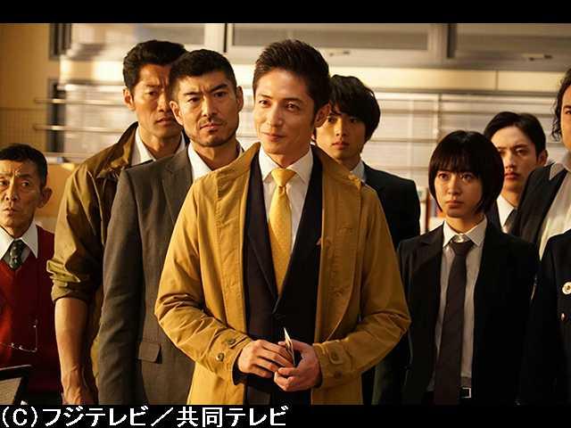 #6 2016/11/13放送 同情犯に人情裁き!!