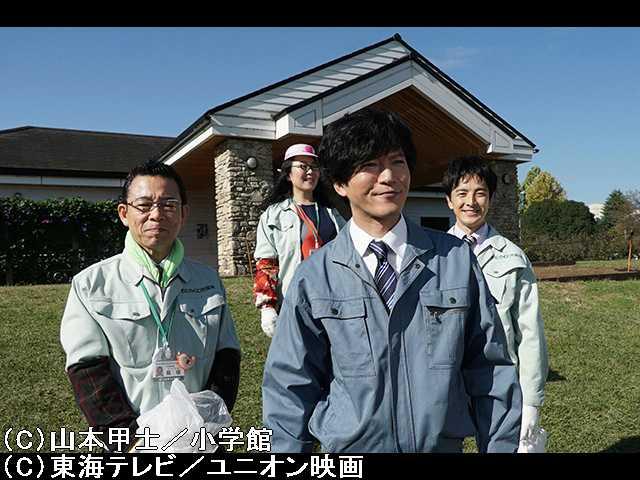 #8 2016/11/26放送 勝算なき選挙戦・・・晴之は奇跡を…