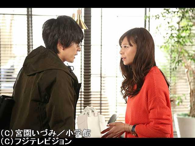 #8 2017/3/13放送 バイバイ バカ男・・・