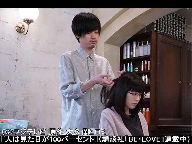 #5 2017/5/11放送 ポジティブ女子には福来たる!!