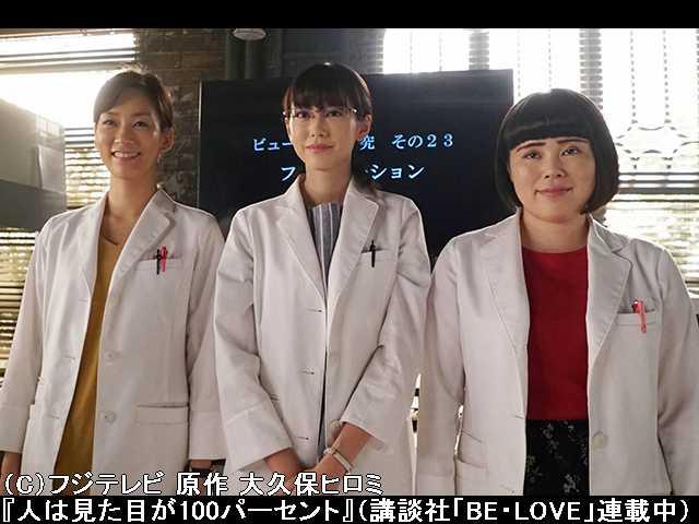 #10 2017/6/15放送 恋愛!?友情!?最後の選択と決断