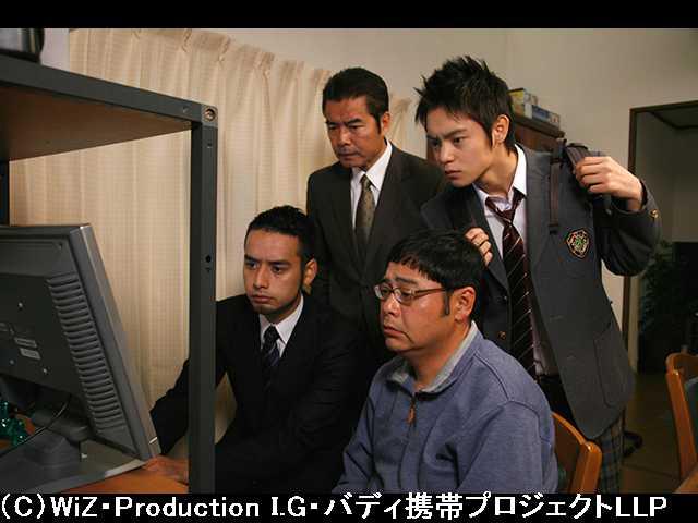 第11話 サンキュー電撃作戦