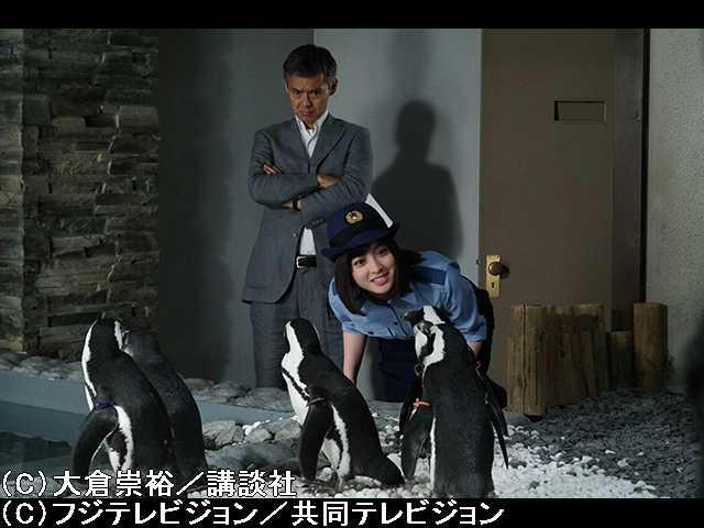 #2 2017/7/16放送 部屋とペンギンと私 愛した容疑者は…