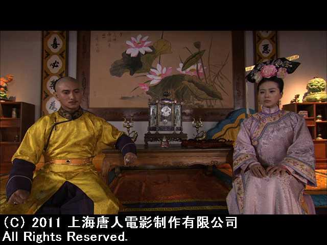 第33話 さらば 紫禁城