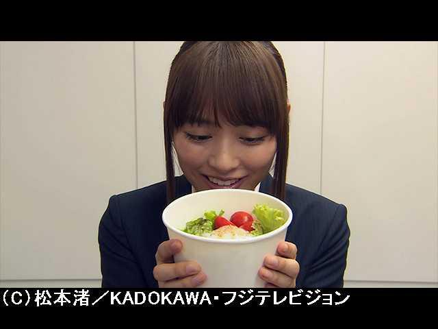 第四食 ロコモコ丼にチャレンジ!