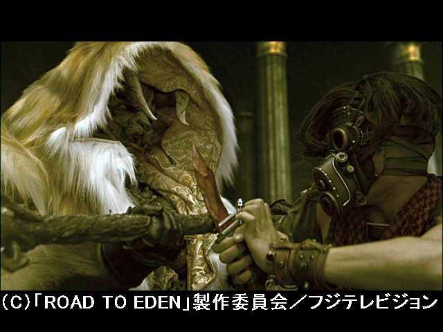 Episode7 エデンの塔