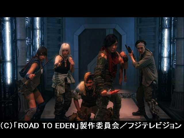 【無料】Episode 8 ROAD TO EDEN