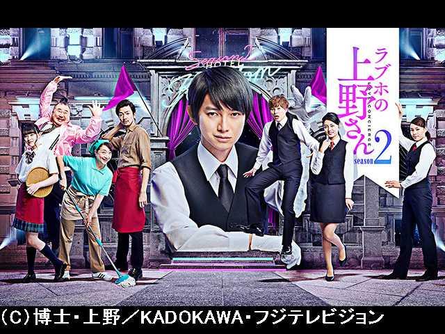 【無料】season2プロモーションVTR