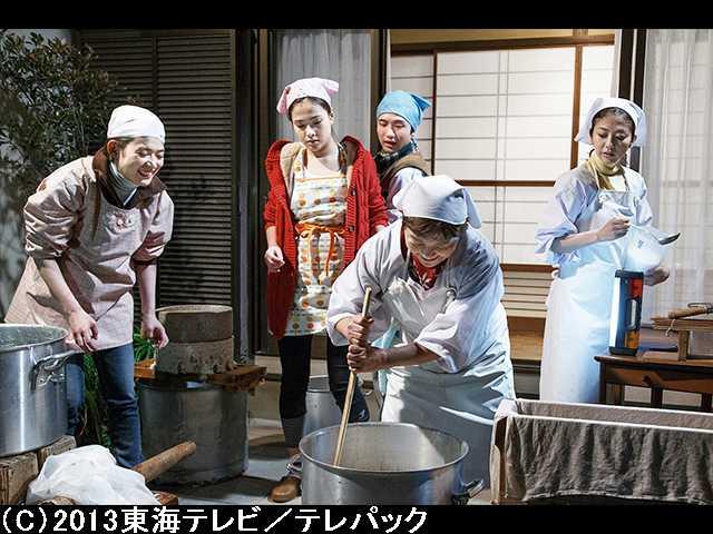 #41 ガンコ女将の太鼓判!?