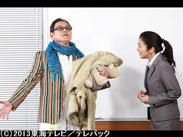 #43 モメ福さまのお告げ!?
