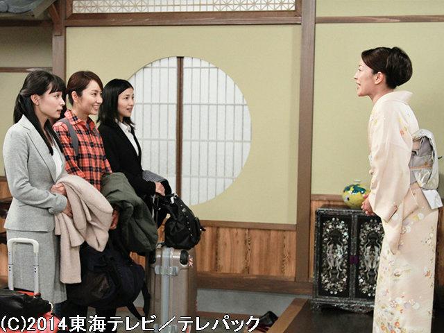 #6 金沢女将塾、波乱の幕開け!